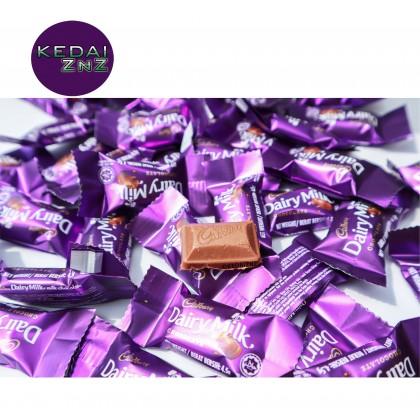 Chocolate Cadbury Dairy Milk CHOCOLATE Mini Bites Bar 4.5g (1 Piece) Coklat